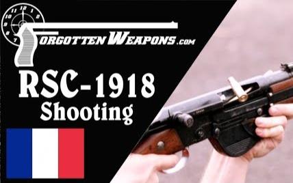 【被遗忘的武器/双语】试射法国RSC-1917与RSC-1918半自动步枪