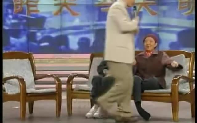 【合集】赵本山,宋丹丹合作小品系列 - 1.1999 央视春节联欢晚会 小品 《昨天今天明