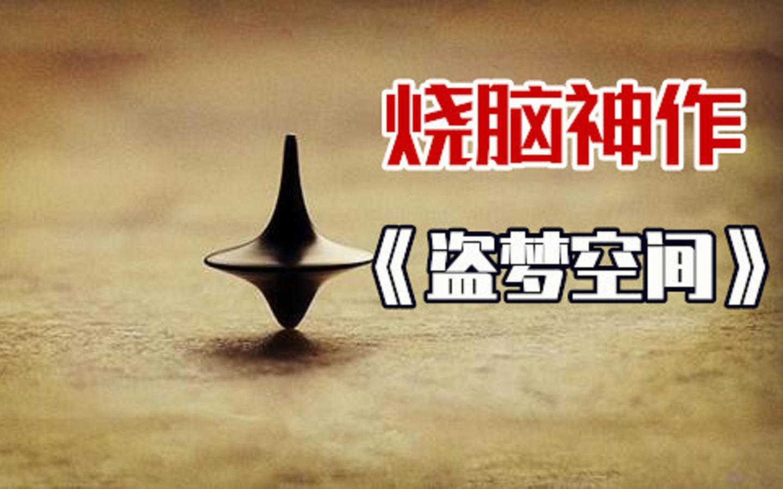 9.3分影史神作,横扫48项大奖,票房超60亿,至今难以超越!