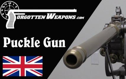 【被遗忘的武器/双语】帕克转膛炮 - 1718年的速射火力