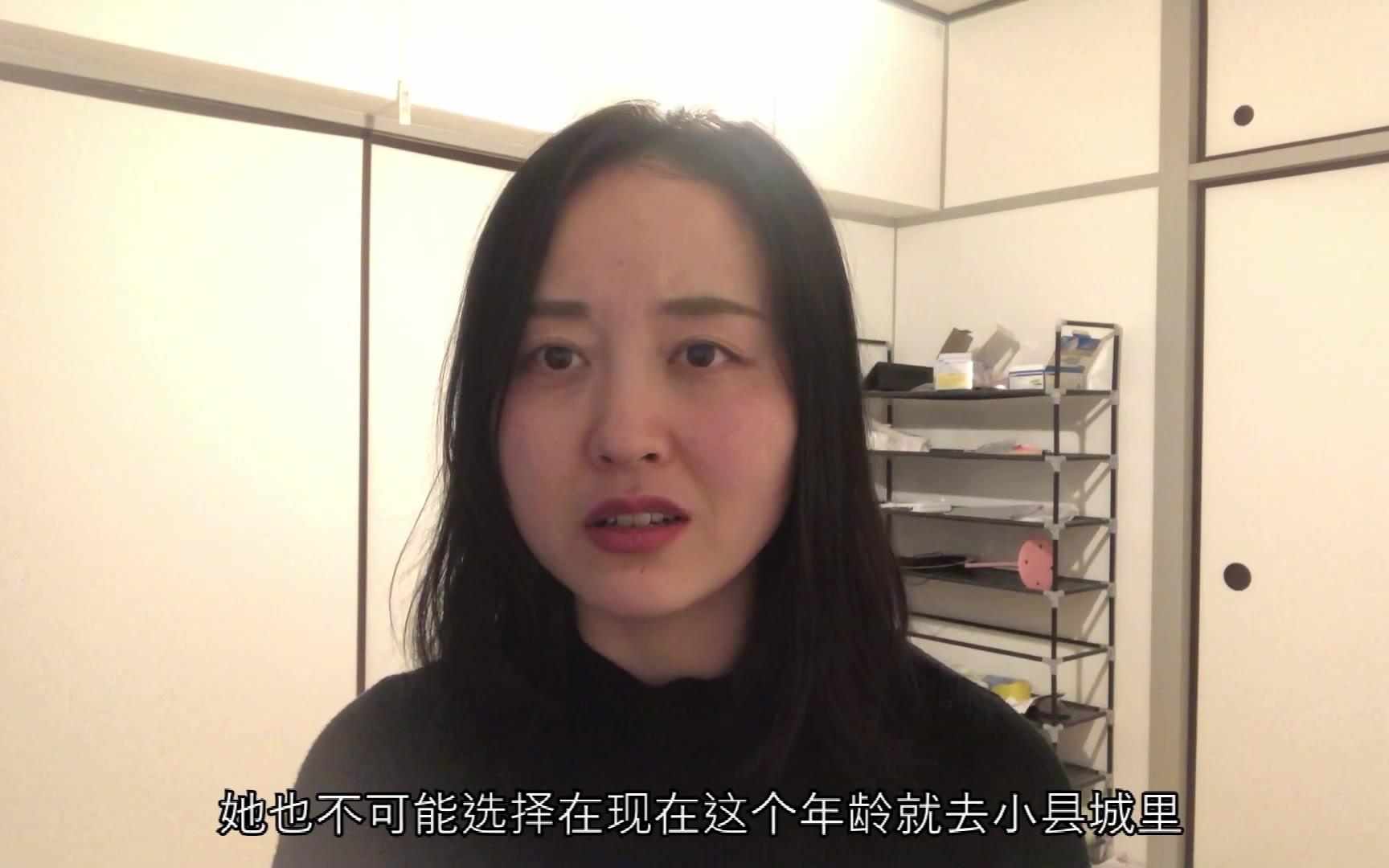 疫情失业无法回国,在日本打零工,成年人的世界到底有多心酸?