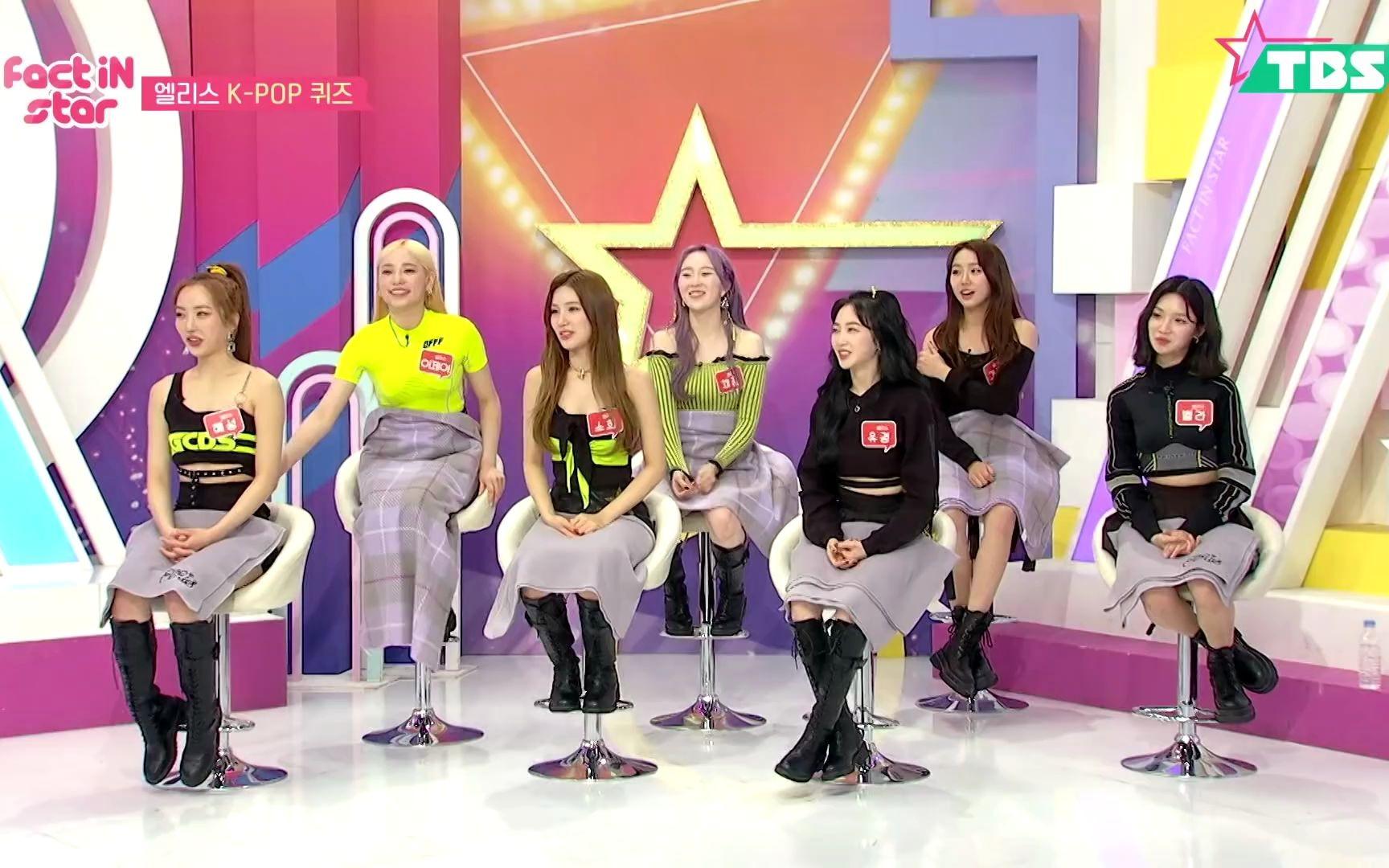 [Fact in Star] ELRIS -BTS、Red Velvet、SEVENTEEN、WJS