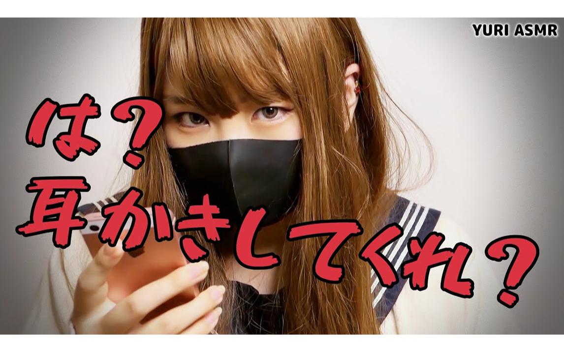 【ゆうり】2021/01 整理