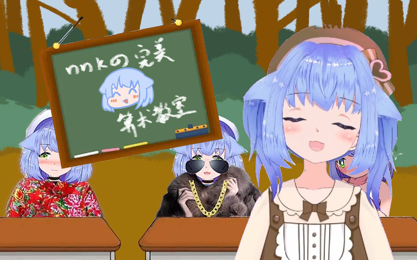 neneko的完美算bèn术dàn教室