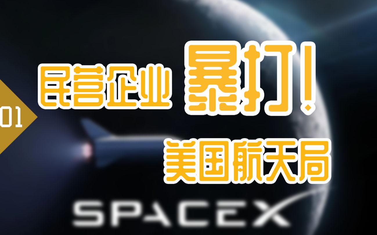 SPACEX:长征在左,猎鹰在右