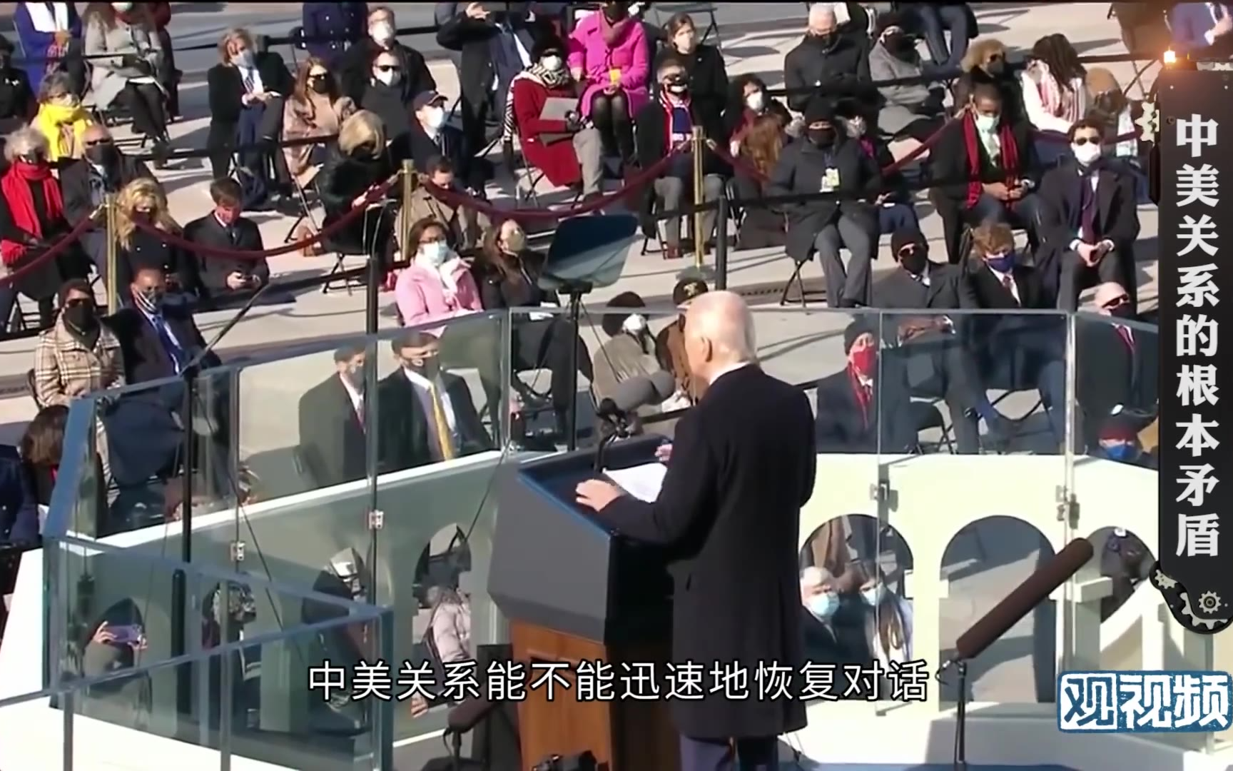 金灿荣:美国不让14亿中国人过上好日子,打败它才是中国唯一出路