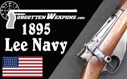 【被遗忘的武器/双语】6mm海军弹配直拉枪机 - M1895李氏海军步枪