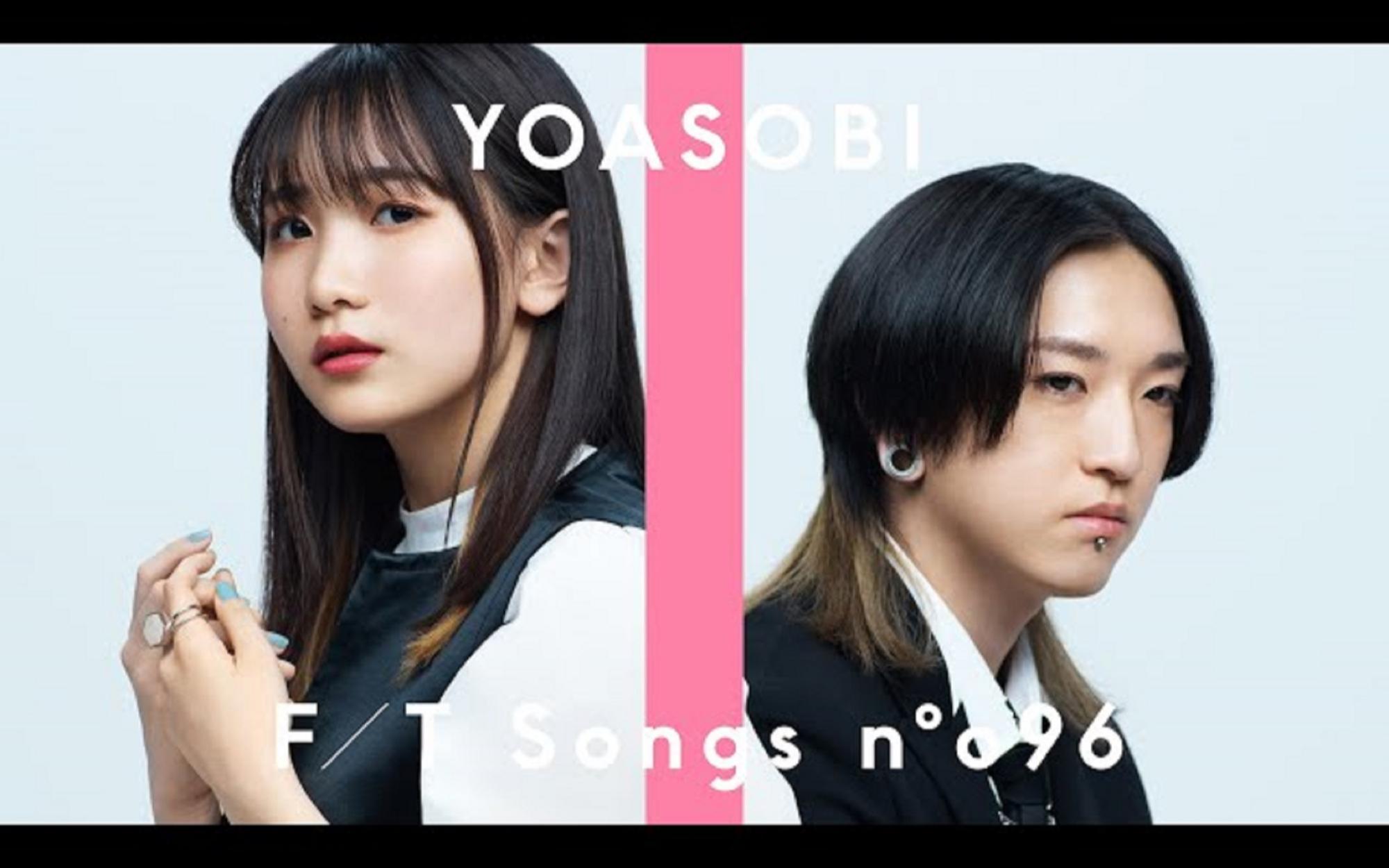 无敌了~  《YOASOBI - 群青》THE FIRST TAKE版