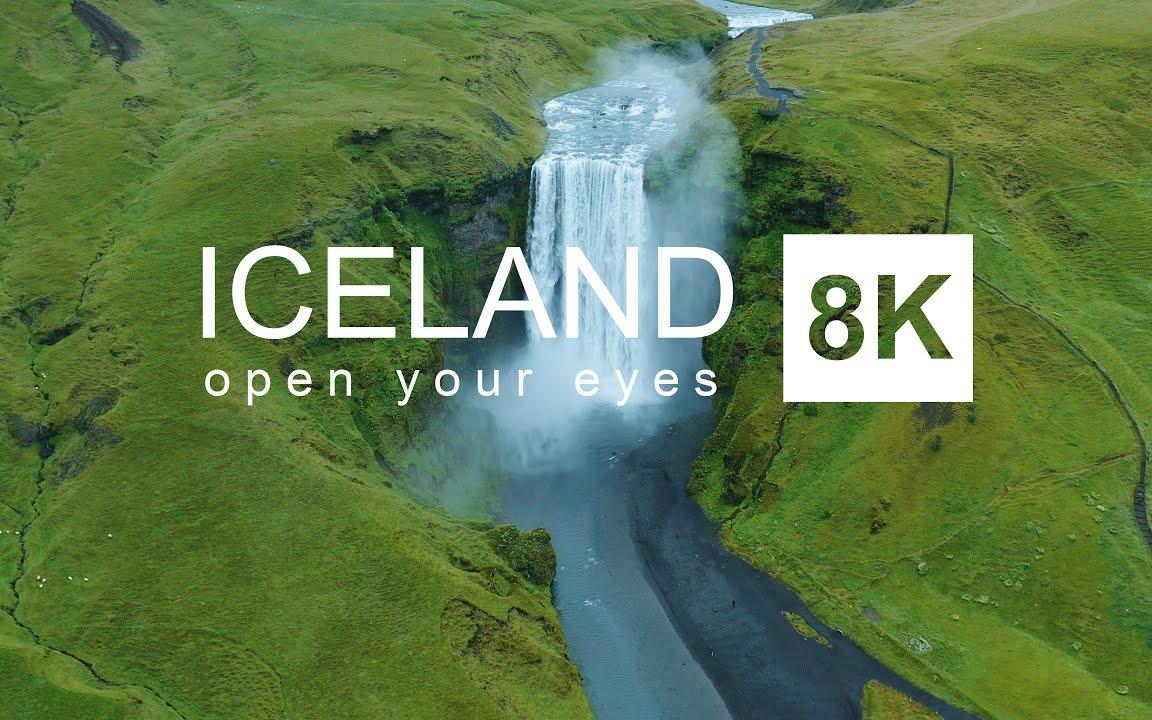 冰岛在8K ULTRA HD HDR中胜出-冰与绿 (60帧)