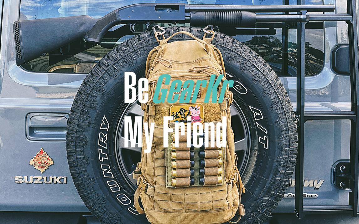Be GearKr / Zachary同学的Go Home Bag生存包分享·下集