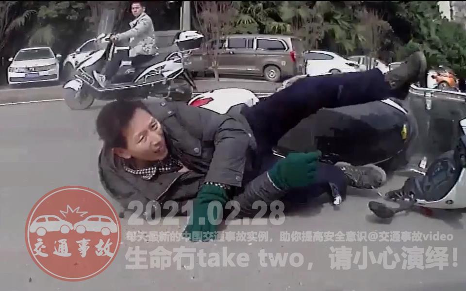 中国交通事故20210228:每天最新的车祸实例,助你提高安全意识