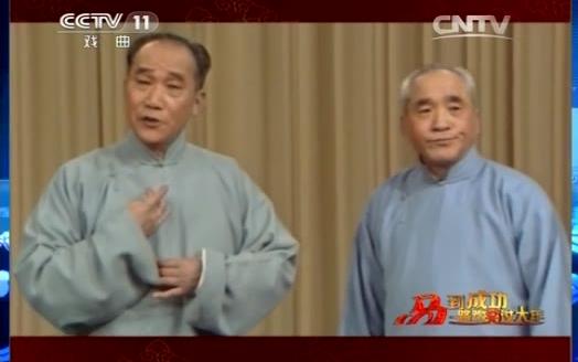 相声《串词》表演:侯宝林、郭全宝