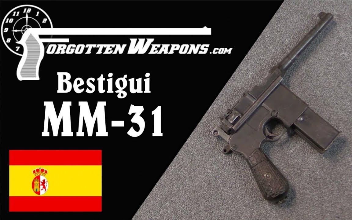 【被遗忘的武器/双语】冲锋手枪的领军者 - 贝斯特吉兄弟公司MM31
