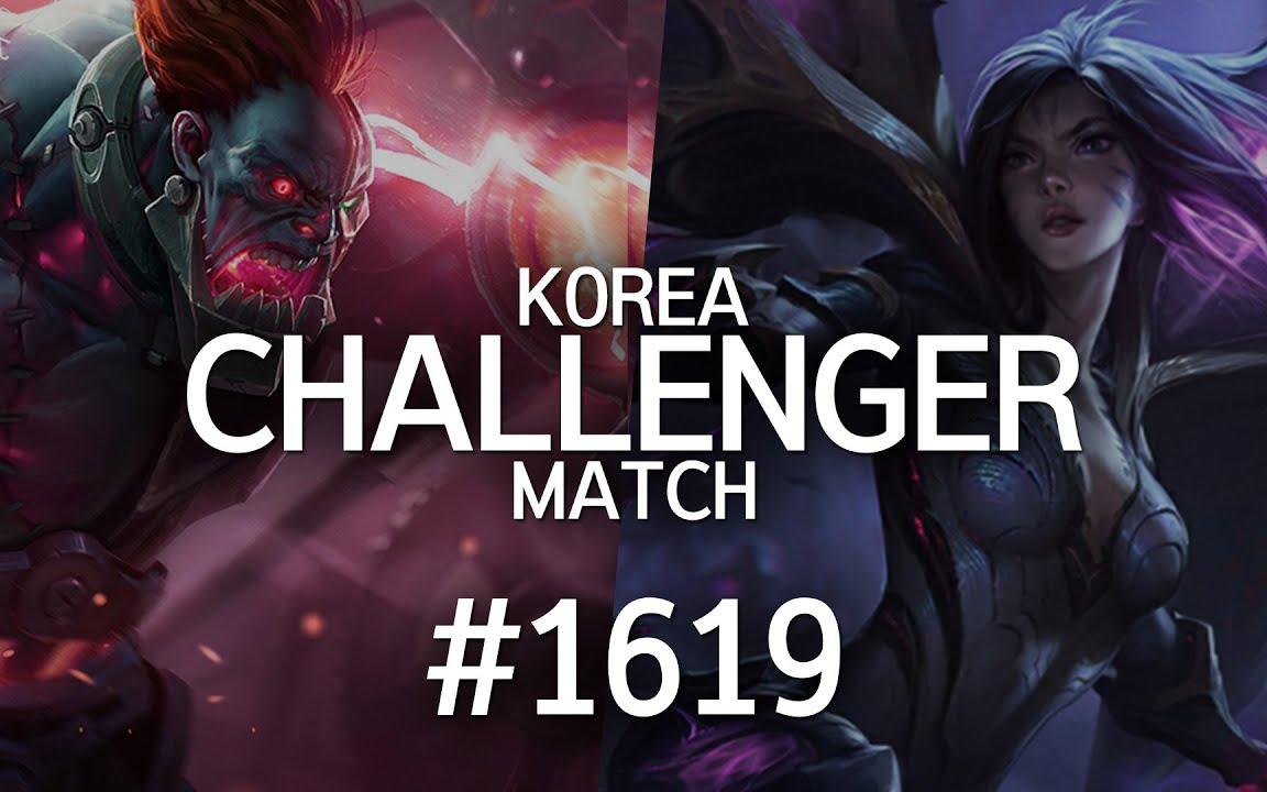 韩服最强王者菁英对决 #1619丨来了