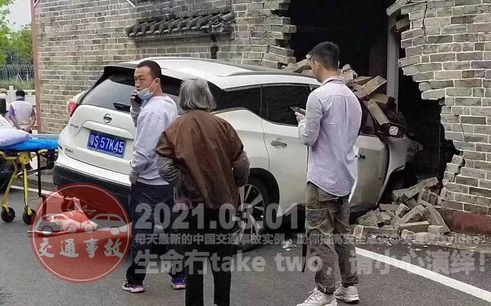 中国交通事故20210301:每天最新的车祸实例,助你提高安全意识