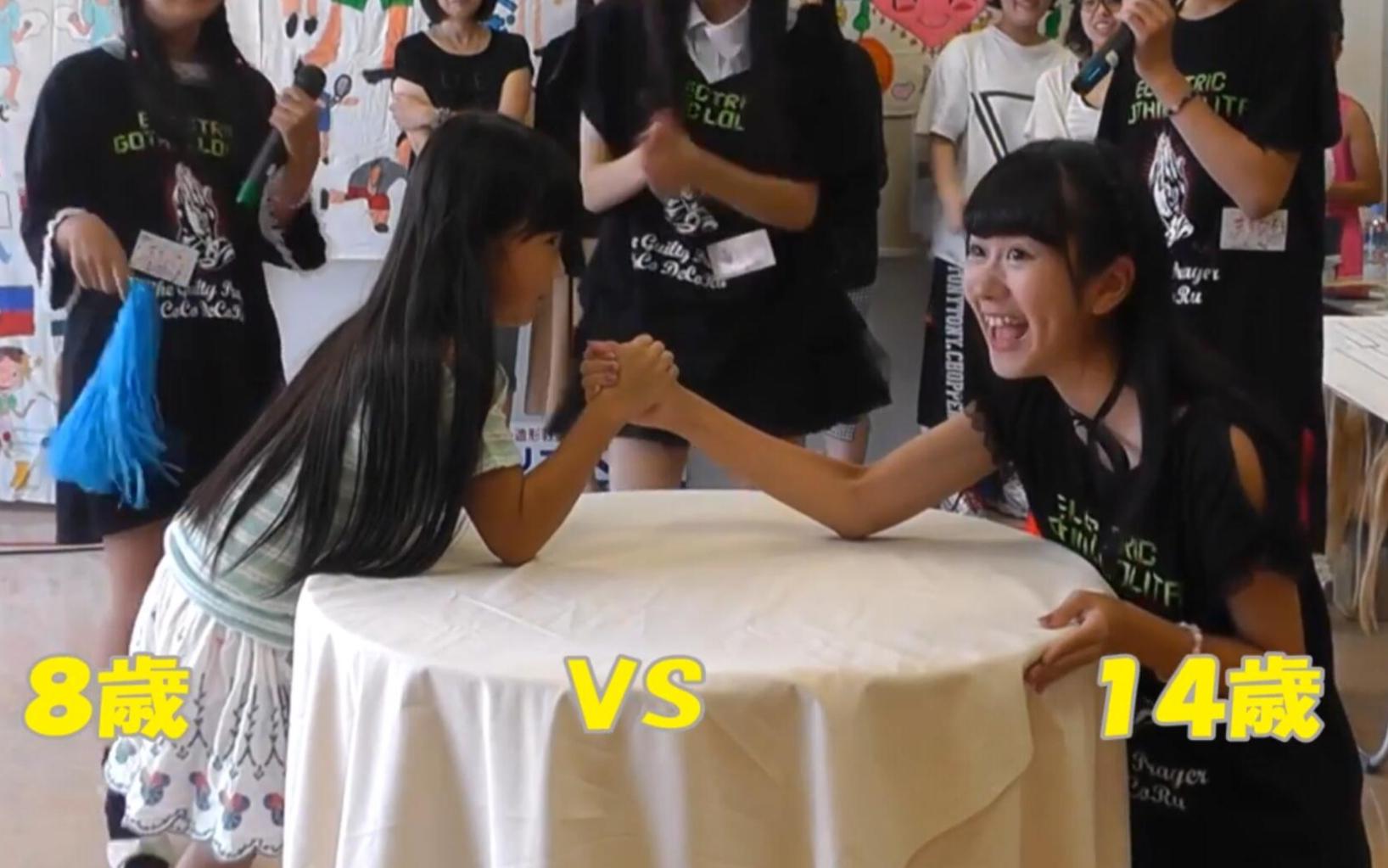 日本女生掰腕子大赛!香川县中小学生展开角逐