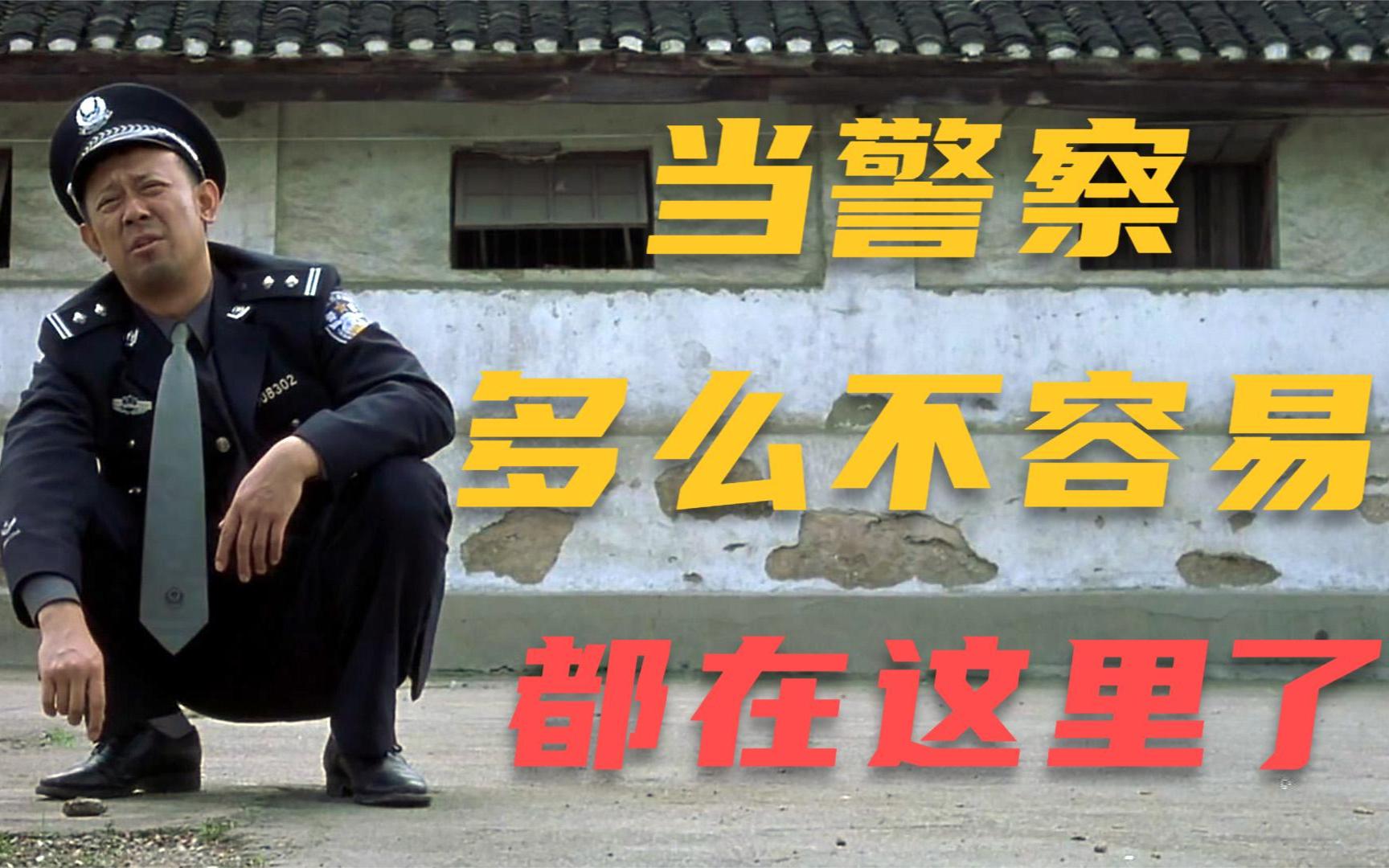 警察不小心丢了配枪,谁想直接展示了全城的人间百态。姜文电影