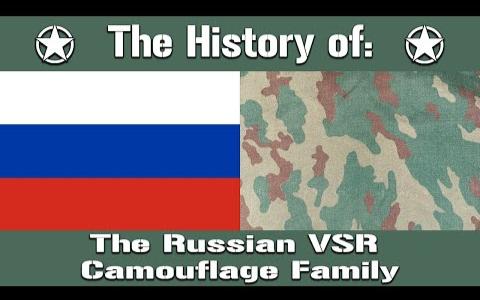【中字】【uniform history】俄罗斯VSR迷彩简史