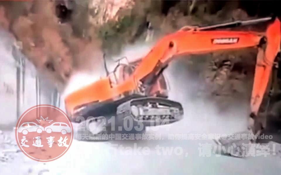 中国交通事故20210304:每天最新的车祸实例,助你提高安全意识