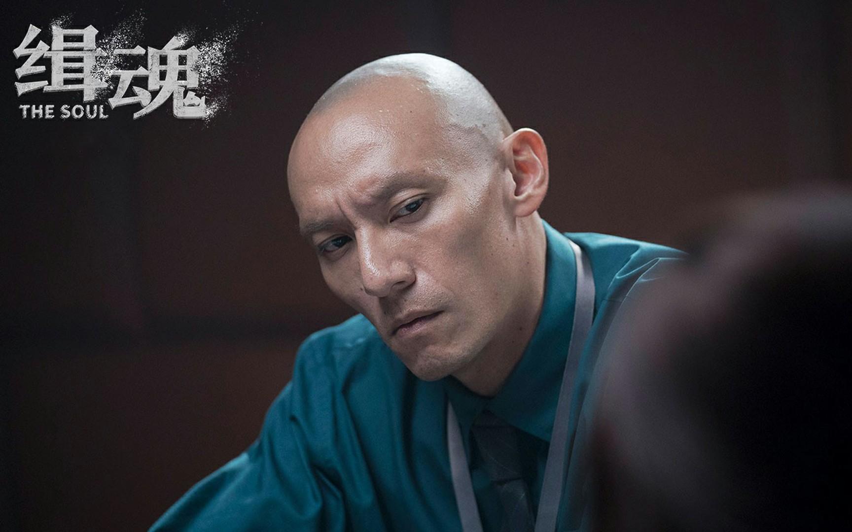 2021院线电影《缉魂》,披着悬疑外衣的伦理片,好看到头发都没了!