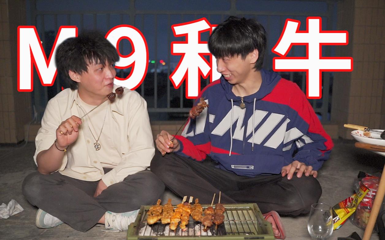 拍视频三年了,两帅小伙第一次吃到这么好吃的烧烤!