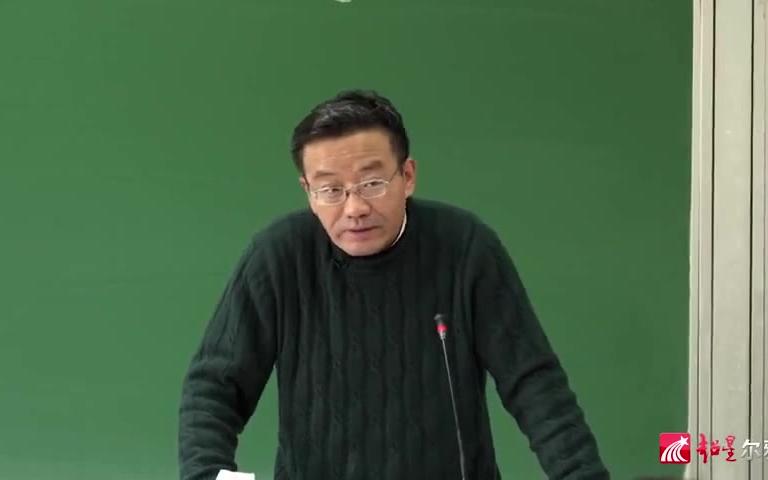 王德峰 艺术哲学与审美问题(66讲)