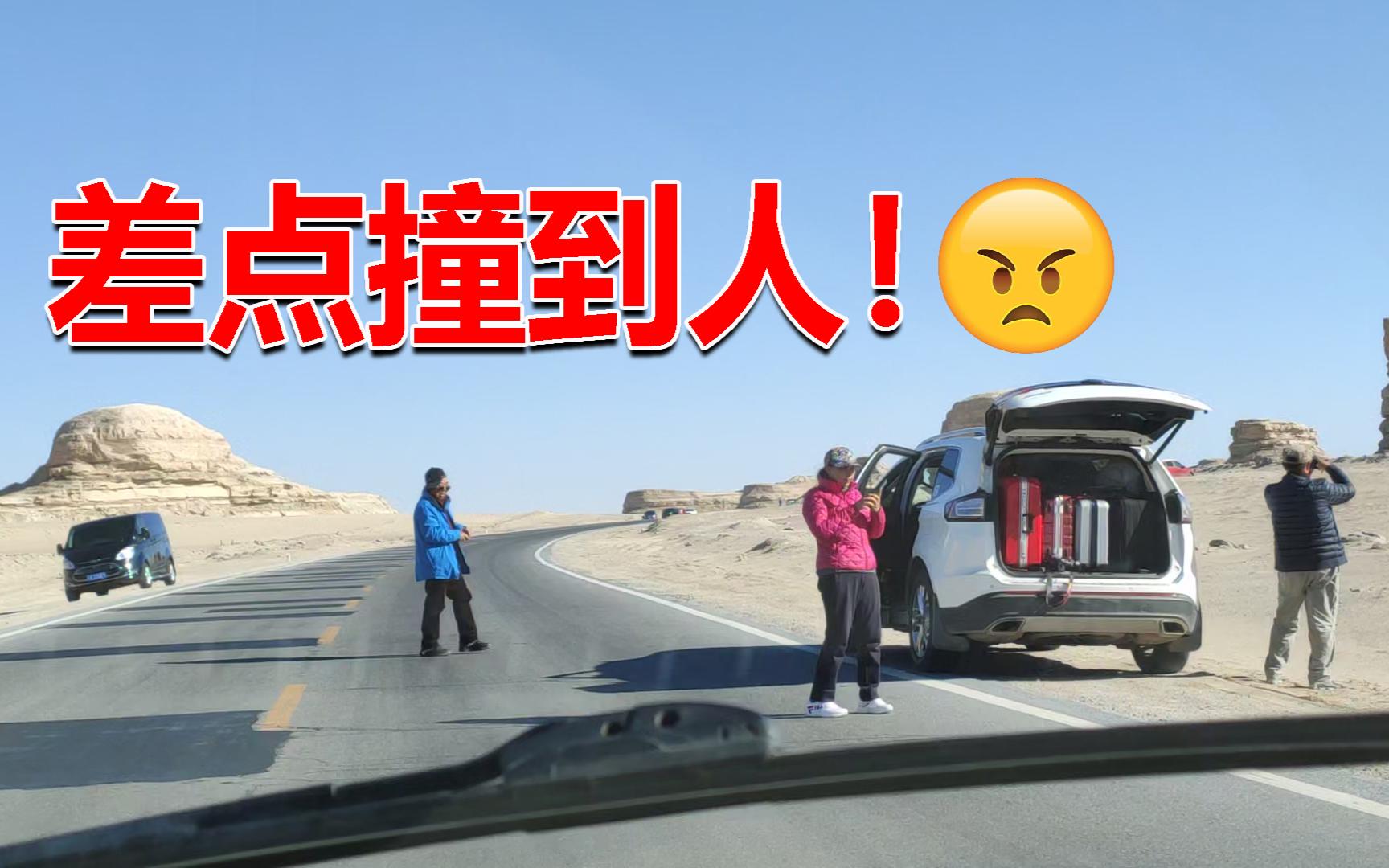 青海网红U型公路,很多人为了拍照站路中间,车来了都不躲