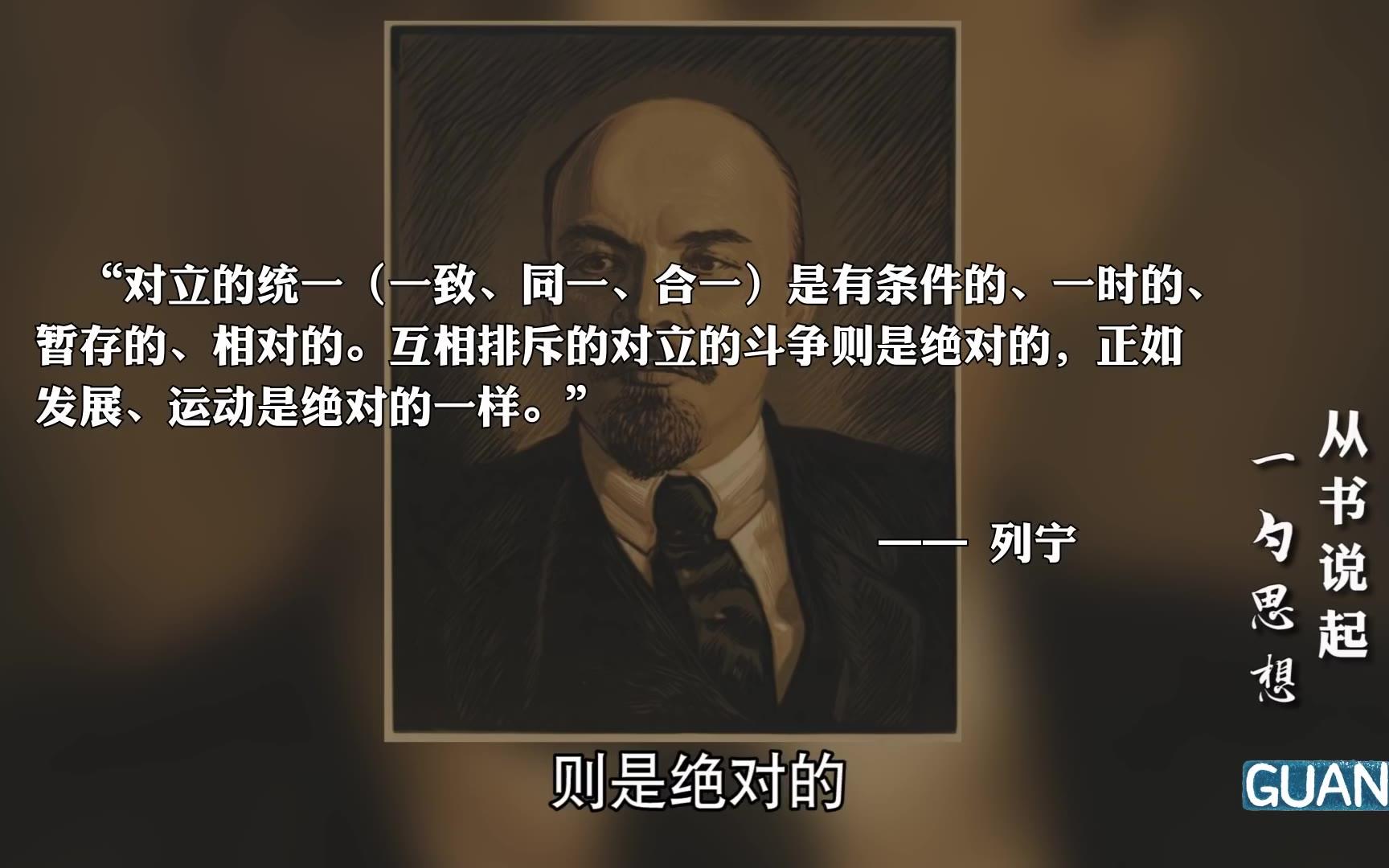 """余亮:""""存人失地,人地皆存"""",中国革命对矛盾论的实践【矛盾论03】"""