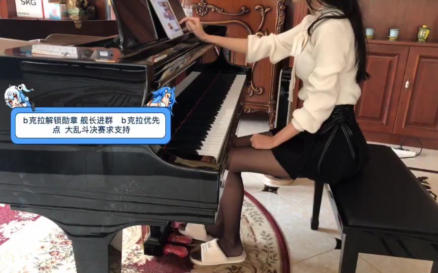 结标あわき 丝袜美腿 直播录像 2019.12.11-12