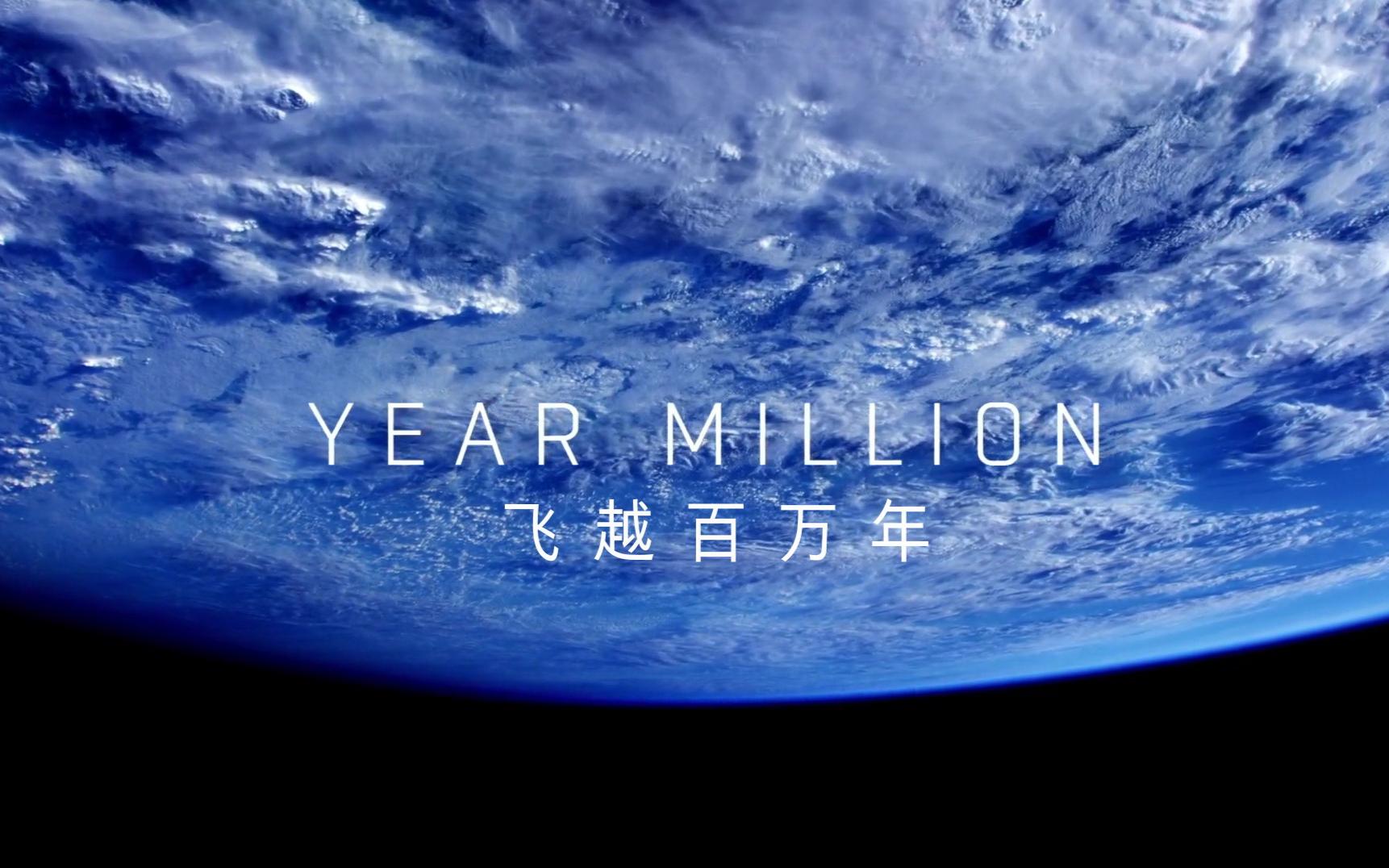 【纪录片】飞越百万年 3 虚拟人生【1080p】【双语特效字幕】【纪录片之家科技控】
