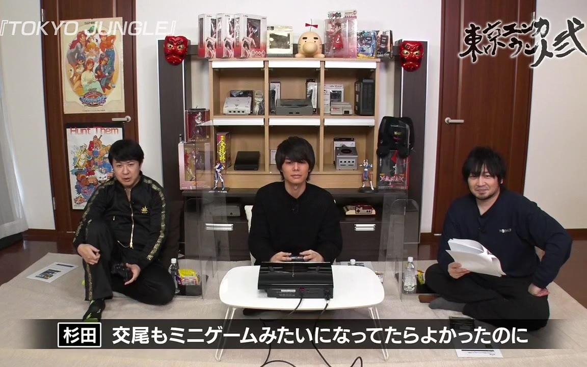 【生肉】东京相遇贰 75 『よかったよ このチャンネルがペイチャンネルで』