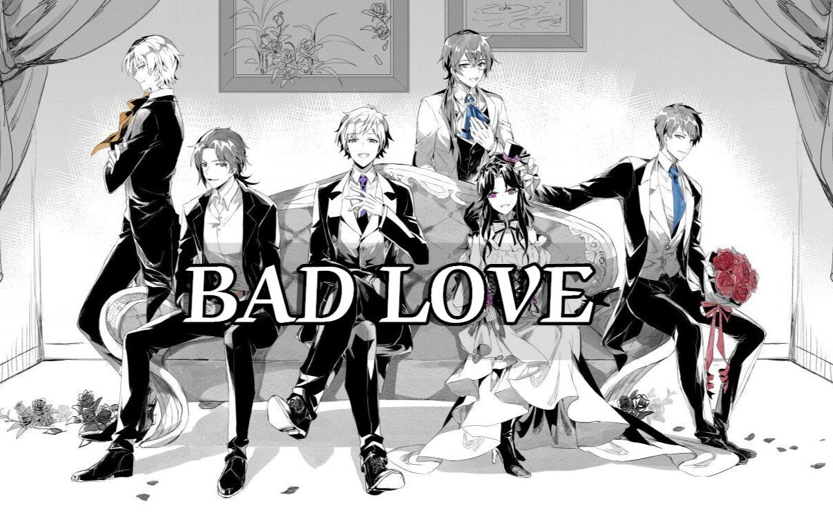 【梦幻帅哥团】 BAD LOVE  could  you feel my-你能感受到我坏坏的爱吗