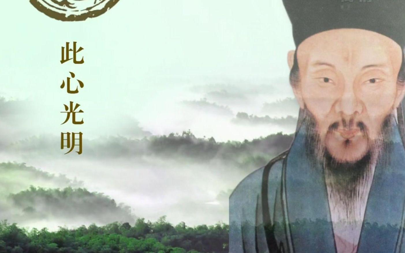 王阳明传习录(经典传承)