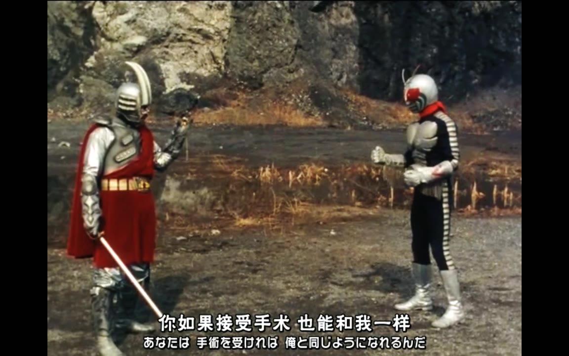 假面骑士打干部合集【多格玛篇】