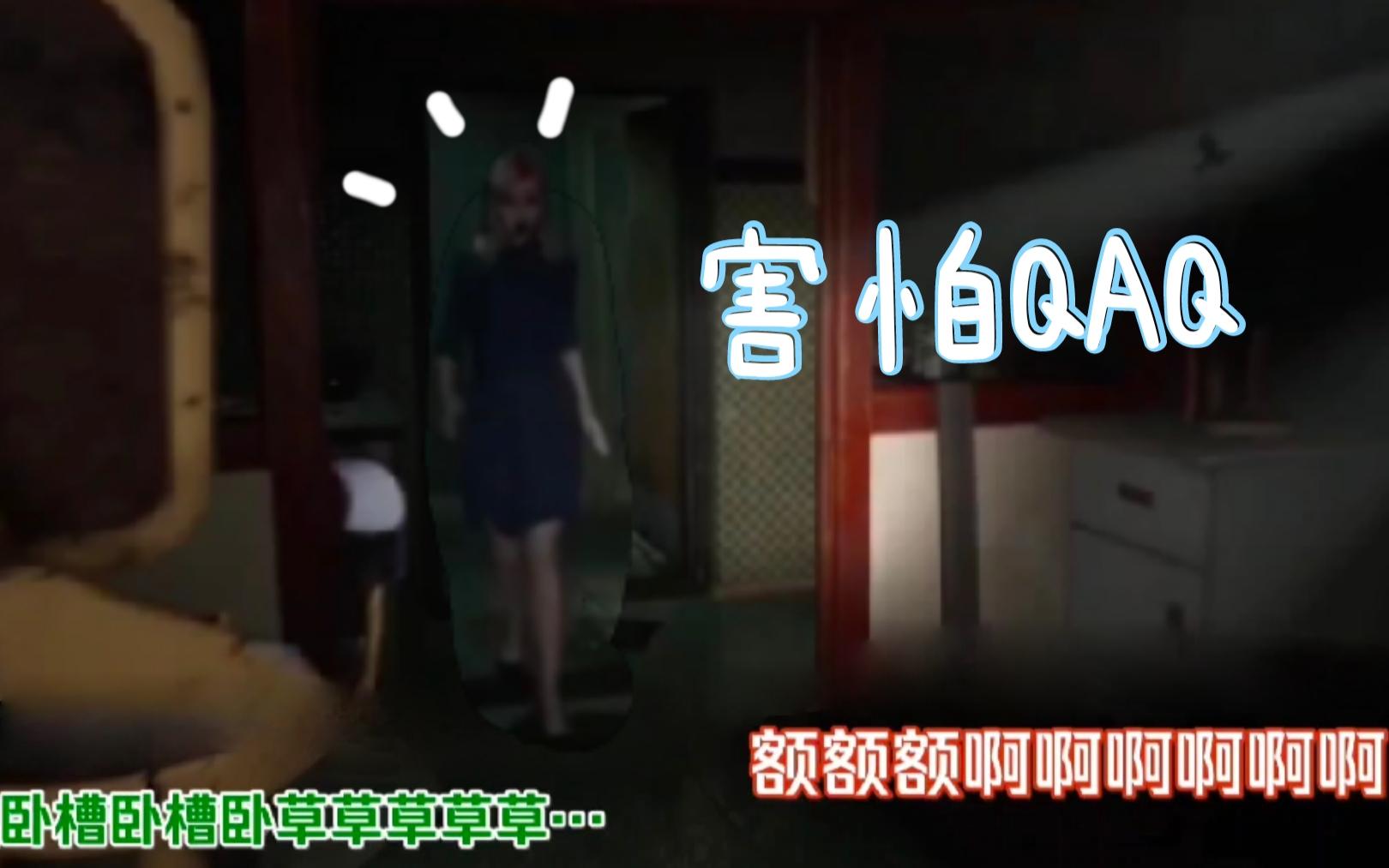 和表妹一起玩《港诡实录》!| 02.25直播录屏【茶堇】