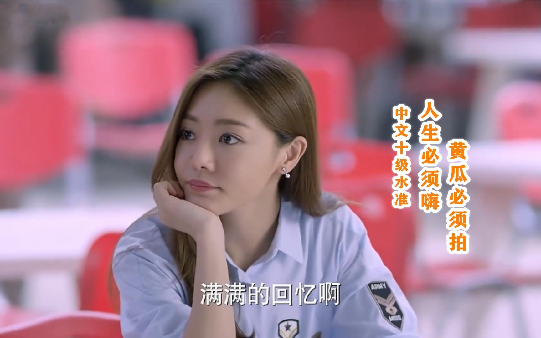 中文十级高能互怼,吵架也是一门学问,影视中火药味十足的吵架现场