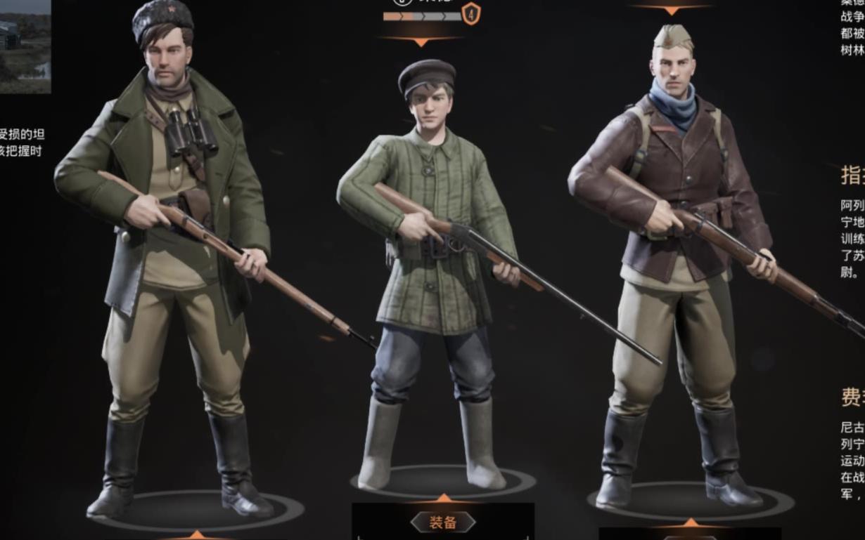 Parartisans 1941 3