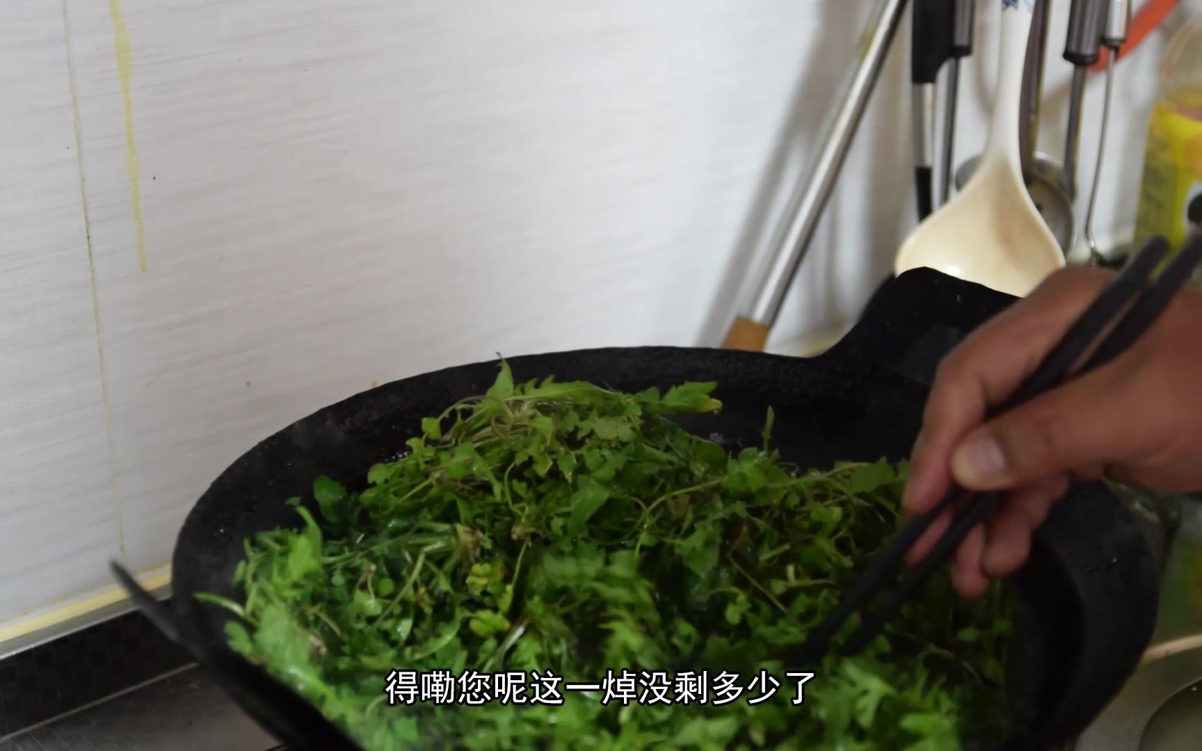 纯天然无污染的秦岭荠荠菜,品尝春天的味道