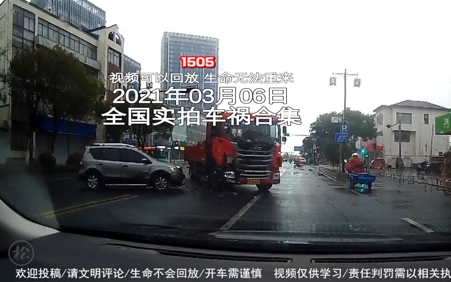 1505期:小孩子飞奔过马路,小车无法躲避将其撞飞【20210306全国车祸合集】
