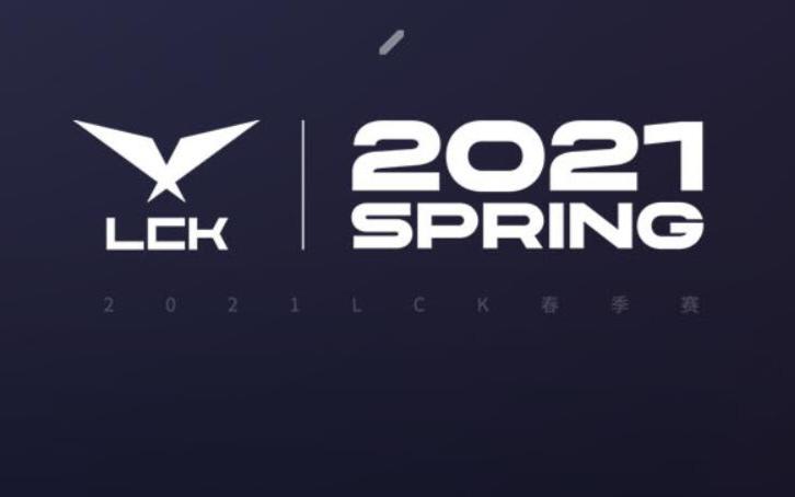 快速看完2021LCK春季赛 W8D2