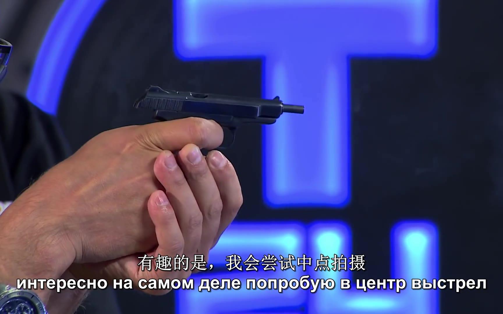 【油管搬运】未成年武器评测
