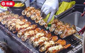 韩国首尔明洞区街头美食