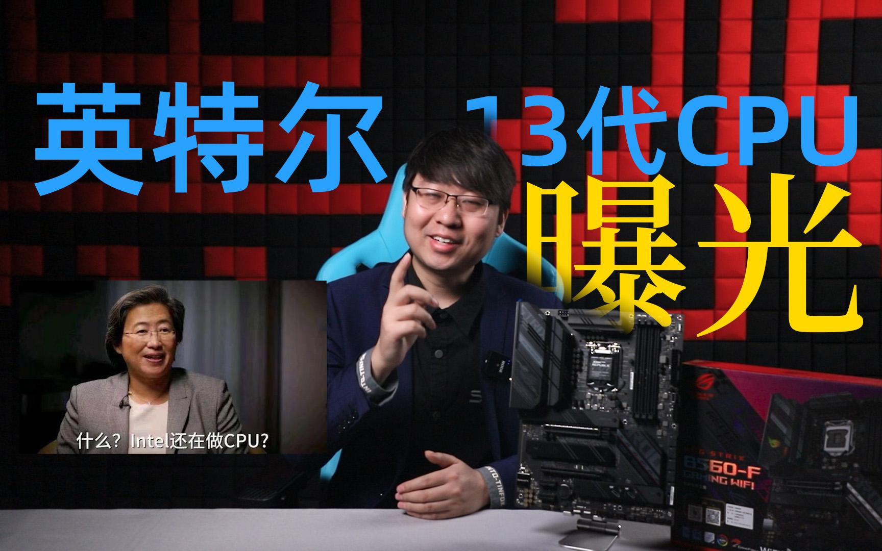 【基冰说2110】AMD英伟达都将推出挖矿专用卡,矿要崩了?