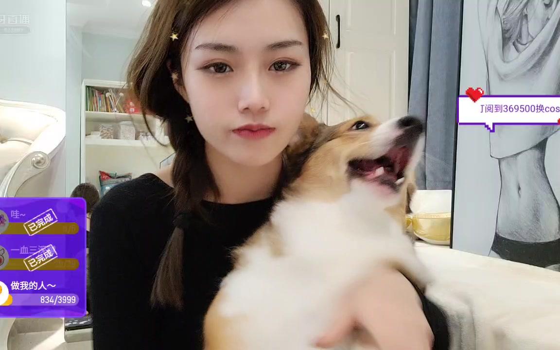 【艾泽丶金豆教练】2021-03-13 虎牙标题:Duang!果冻腾训练中~