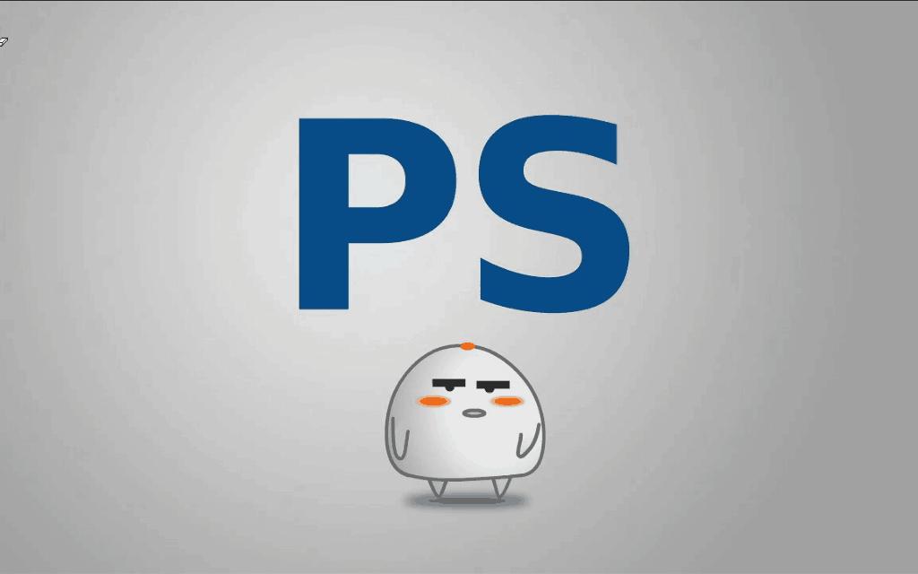【转载】敬伟PS教程(C01~C07)