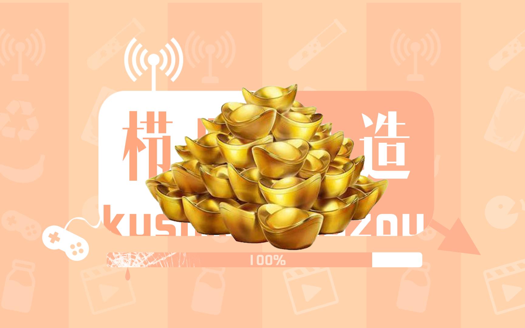 【黄毛鉴宝#0】都是好玩意儿啊,拿回去玩【栉叶构造丨kushiha】