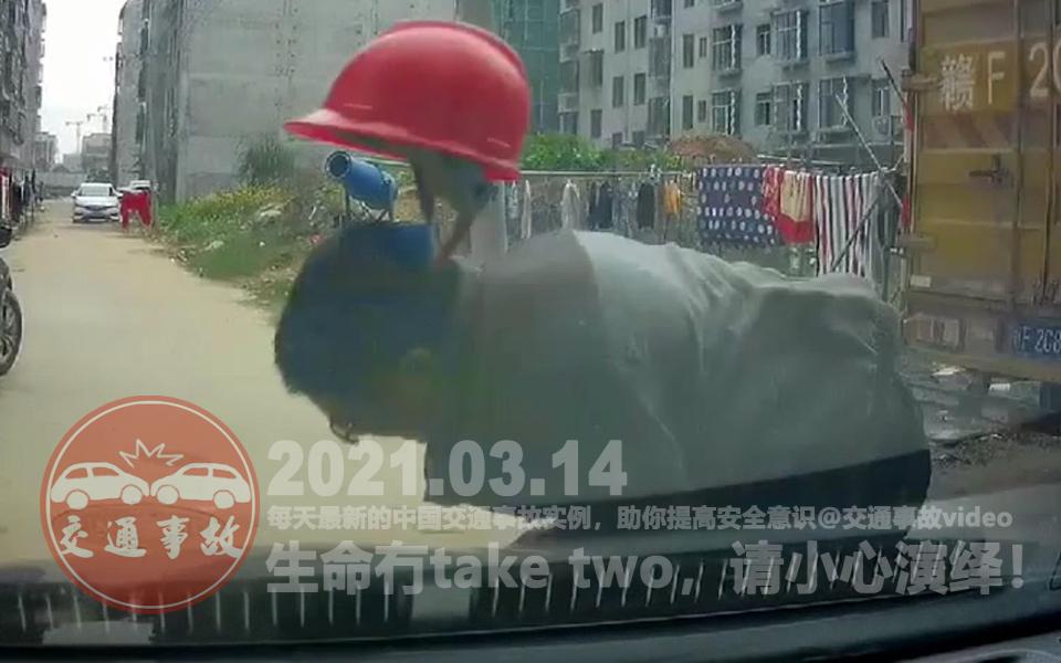 中国交通事故20210314:每天最新的车祸实例,助你提高安全意识