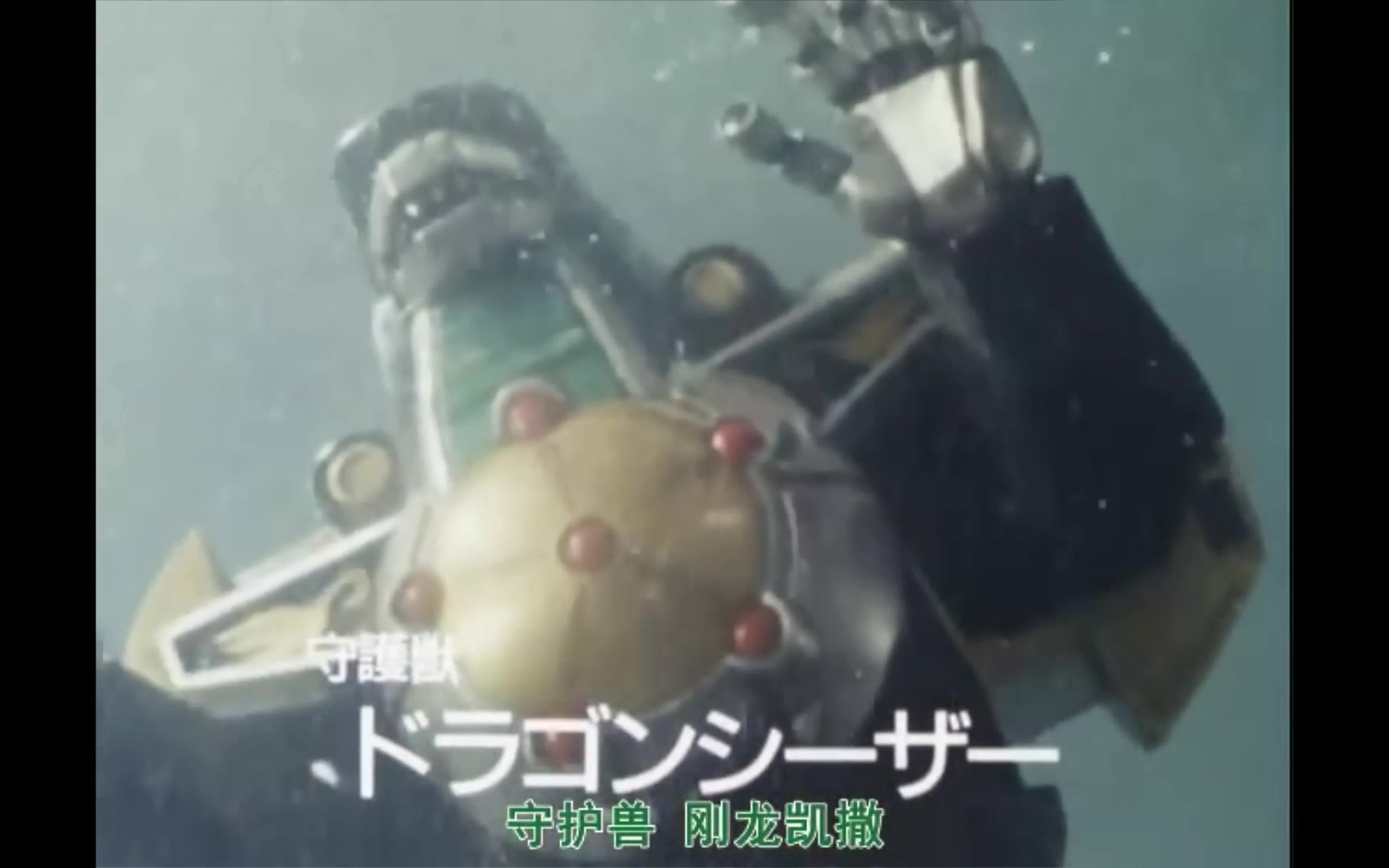 超级战队系列 追加番外 战士/机械 登场战斗必杀 (合集A)