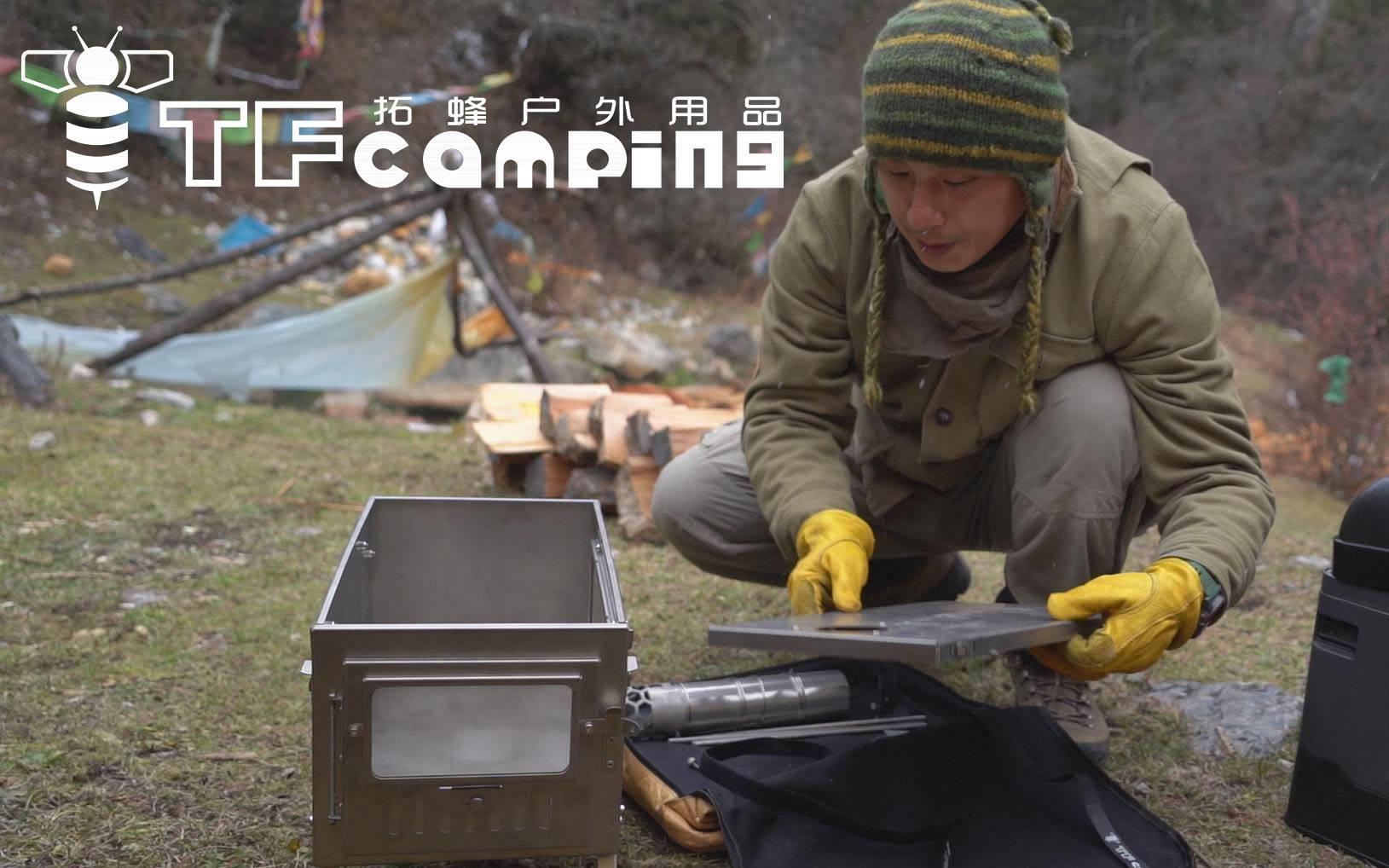 【A站首发】野外露营天气变幻莫测,你一定要带上它——拓蜂户外炉