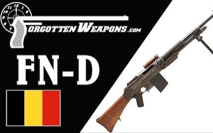 【被遗忘的武器/双语】FN-D - 最后一款BAR, 最优秀的BAR